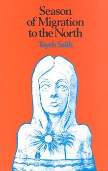 Season_of_migration_to_the_north